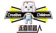 機器人教育品牌加盟哪個好?濼喜機器人加盟需要多少錢?