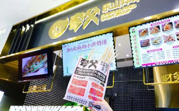 """30㎡小铺起家,2年开出500+家店!京城炸串一哥来""""沪""""啦!"""