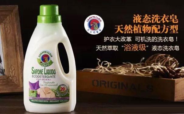 大公鸡洗衣液怎么样啊?源自意大利百年品牌!