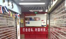 """华强北美妆城大量商铺停业,零星营业门店强调""""不做免税"""""""
