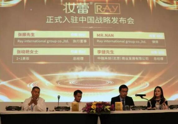 妆蕾、芮一、佐木、ANJERY,谁才是真正的网红RAY?