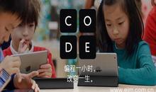 少儿编程教育风靡全球,市场远大于英语培训