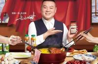 新消费升级,锅圈食汇3年开店超5000家成功的诀窍是什么?