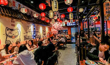 村上一屋菜單價目表,北京村上一屋日式料理特色菜品!
