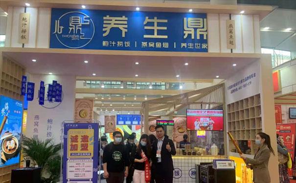 养生鼎鲍汁捞饭荣获2021年度餐饮推荐加盟品牌奖!
