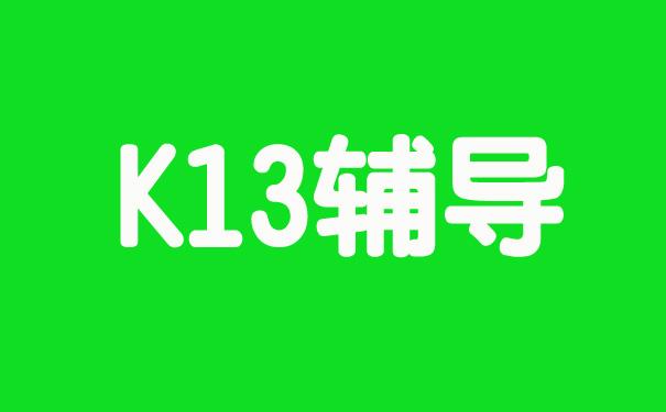 kk-1.jpg