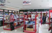 汽车用品加盟店的开店步骤