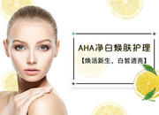 美容美体品牌加盟
