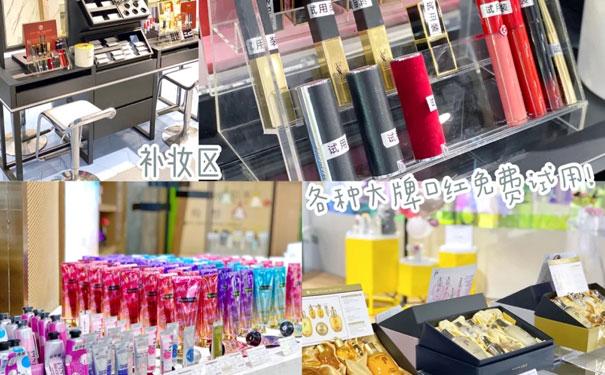 海外代购化妆品渠道怎么找?