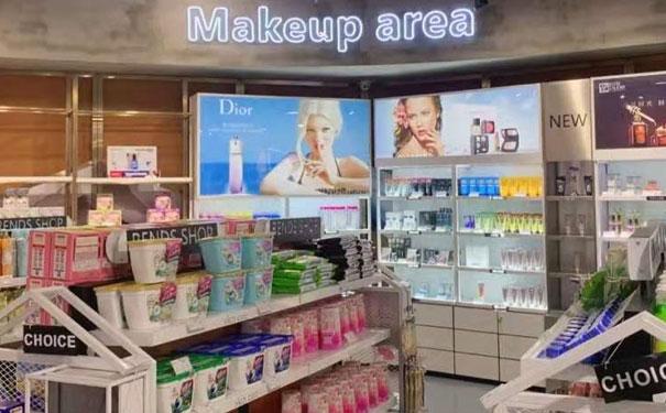 进口美妆货源怎么找?