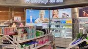 进口化妆品加盟的品牌有哪些