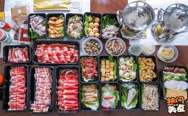 火锅食材超市加盟哪家好?火锅食材超市品牌大全