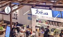 """在尋找差異化的路上,這家茶飲店的""""自嗨""""或許能給你啟示!"""