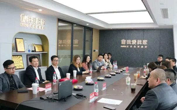 合作共贏—匯金行我愛我家·易居直連杭州合作啟動儀式成功舉辦!
