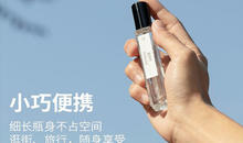 U9香水分装跟正品一样吗