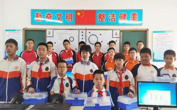 瓦力工廠攜手陶行知基教育基金會,開啟編程教育公益活動!