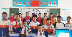 瓦力工厂携手陶行知基教育基金会,开启编程教育公益活动!