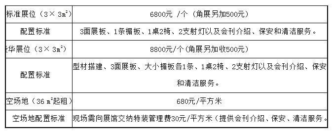 微信截图_20210722150707.png