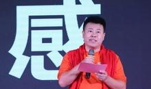 瓦力工廠創始人李慕:誓死捍衛每一節課