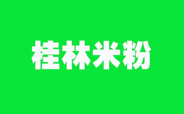 gl-1.jpg