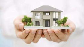 房产中介加盟费多少钱,怎么收的?