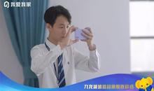 南昌我爱我家经纪人夏宇轩:运维官网获客,带来高效成交!