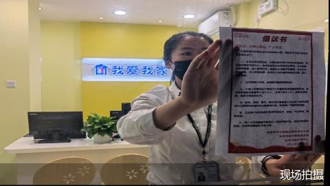 北京我爱我家响应节电倡议 万名经纪人化身宣传员