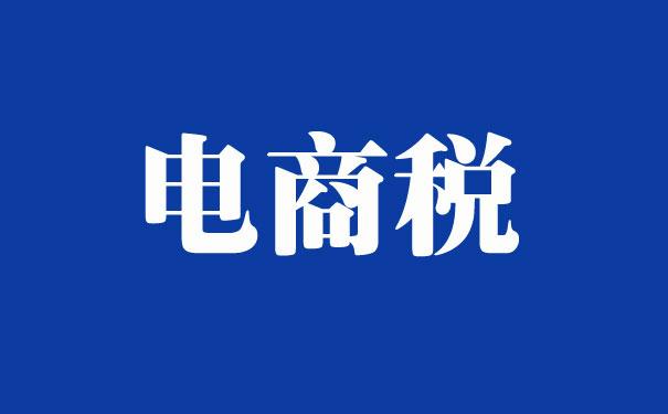 ersg-1.jpg