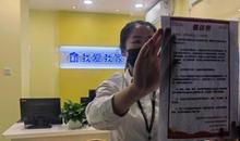 北京我爱我家房产响应节电倡议,万名经纪人化身宣传员!