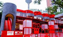 重庆首家酒厂火锅亮相,啤酒企业跨界餐饮意欲何为?