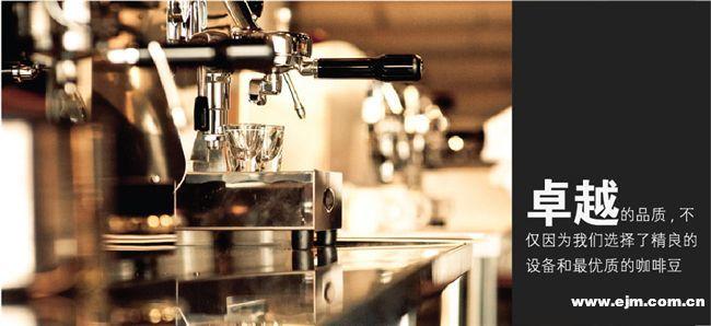 啡域咖啡加盟.jpg