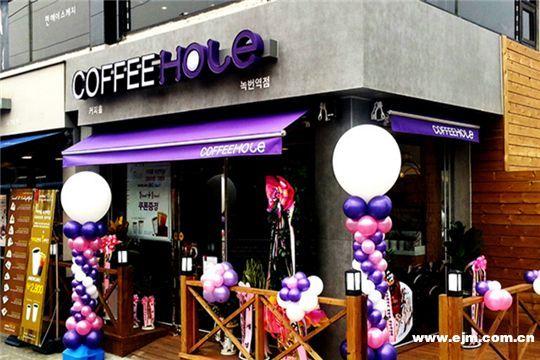 COFFEE GROTTA咖啡洞加盟