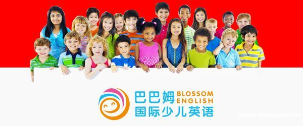 巴巴姆国际少儿英语加盟