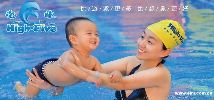 海帆亲子游泳俱乐部简介.jpg
