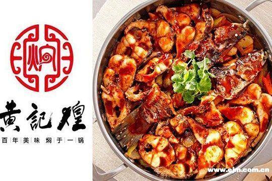 黄记煌焖锅加盟